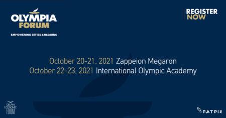 Το κλίμα αποτελεί προτεραιότητα για το «Olympia Forum»- Από τις 20 -24 Οκτωβρίου σε Ζάππειο και Αρχαία Ολυμπία το Forum για την «Δυναμική των Πόλεων και των Περιφερειών»